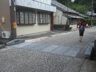 小野小町姿見の橋_H22.11.16撮影