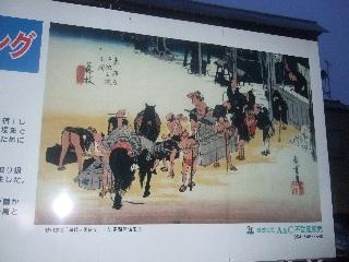 東海道五十三次藤枝宿_H22.11.16撮影