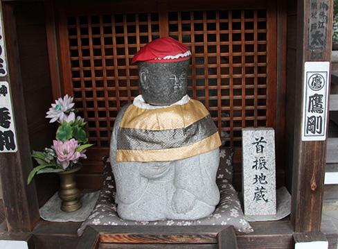首振地蔵_H27.09.09撮影
