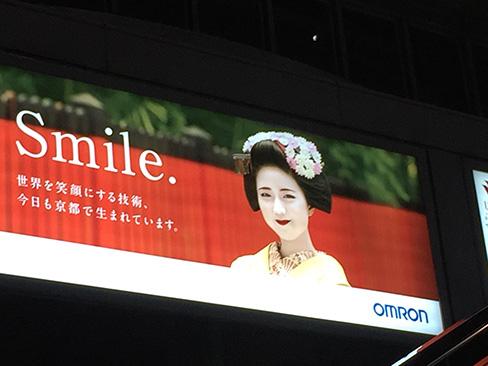 omronの勝奈さん_H27.11.07撮影