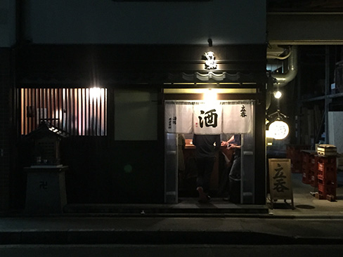 井倉木材_H27.11.07撮影