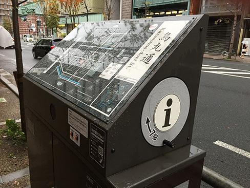 通り歌を流す機械_H27.11.08撮影