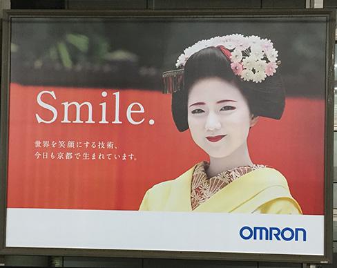 omronの勝奈さん_H27.11.08撮影