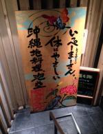 20151011蓮2_convert_20151012154422
