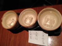 20151011蓮6_convert_20151012154836