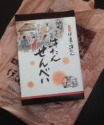 20151011蓮7_convert_20151012154904
