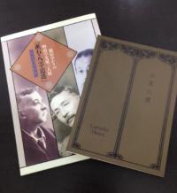 20151030新宿歴史博物館3_convert_20151031175027