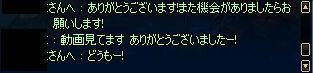 4464ece49fc5514c959bdb144c4b7a3e.png