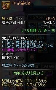 ScreenShot2015_1017_203754906.jpg