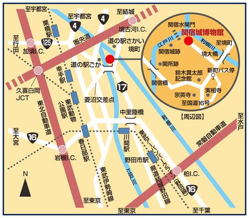 関宿城博物館地図
