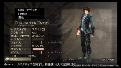 GOD EATER RESURRECTION_20151101165301