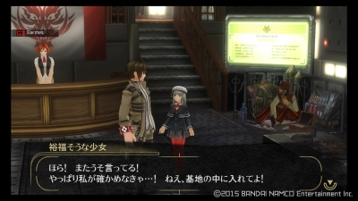 GOD EATER RESURRECTION_20151101203037