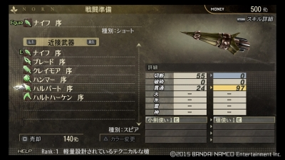GOD EATER RESURRECTION_20151101165908
