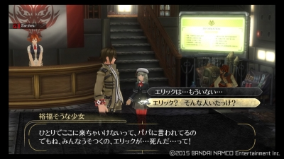 GOD EATER RESURRECTION_20151101203023