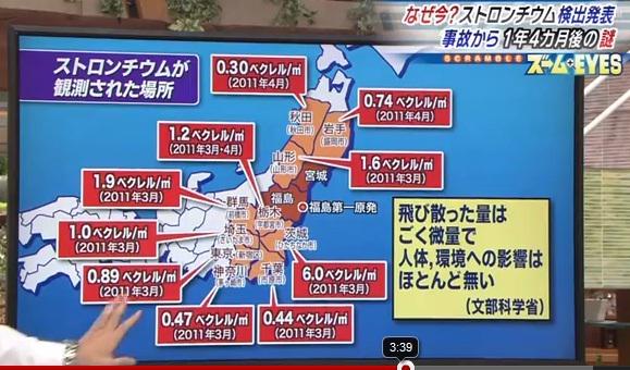 千葉より埼玉が危険!更に首都圏全体が危ない