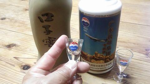 謎の中国酒?