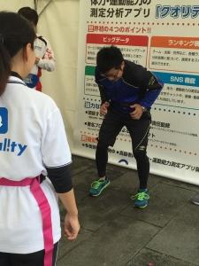 quality長崎ベイサイドマラソン_体力測定アプリ_quality_16