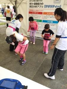 quality長崎ベイサイドマラソン_体力測定アプリ_quality_9