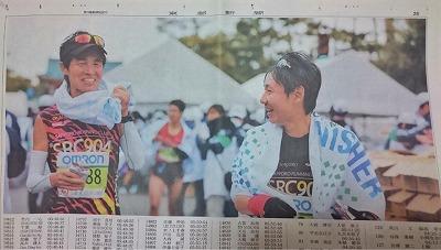 京都マラソン20162