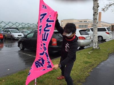 もこと山20153