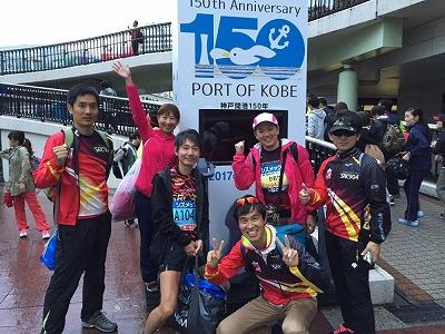 20151115神戸1