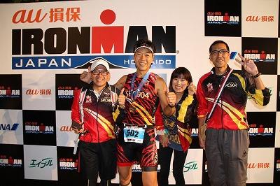 ironman201515