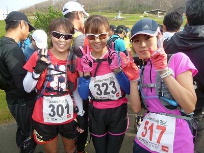 gokibiru20156