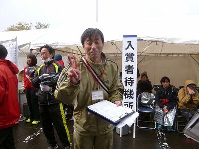 20151025ロード5