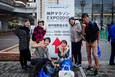 20151115神戸2