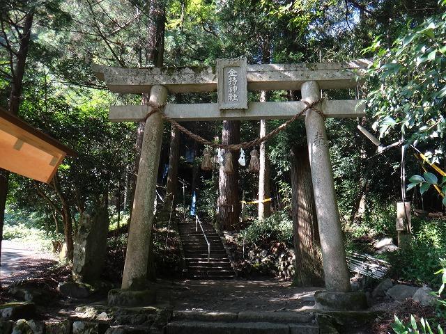 s-9:14金持神社