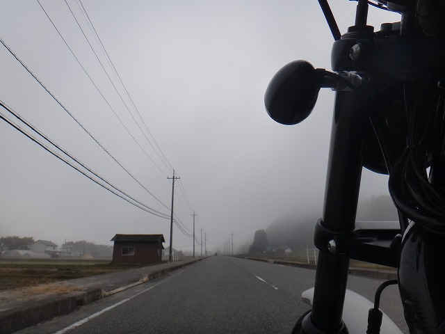 s-8:56霧中