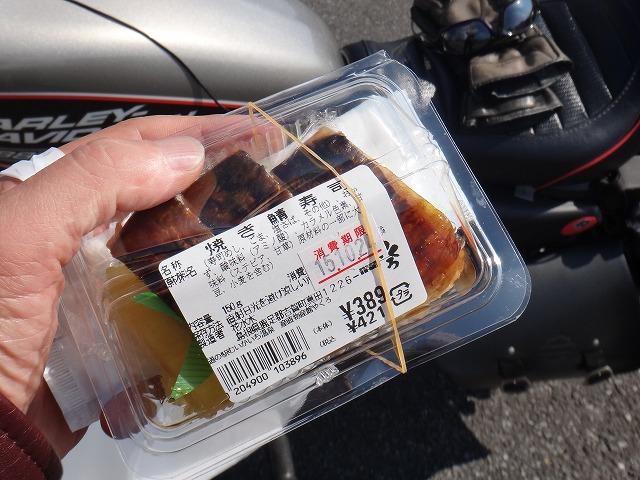 s-11:25焼き鯖寿司