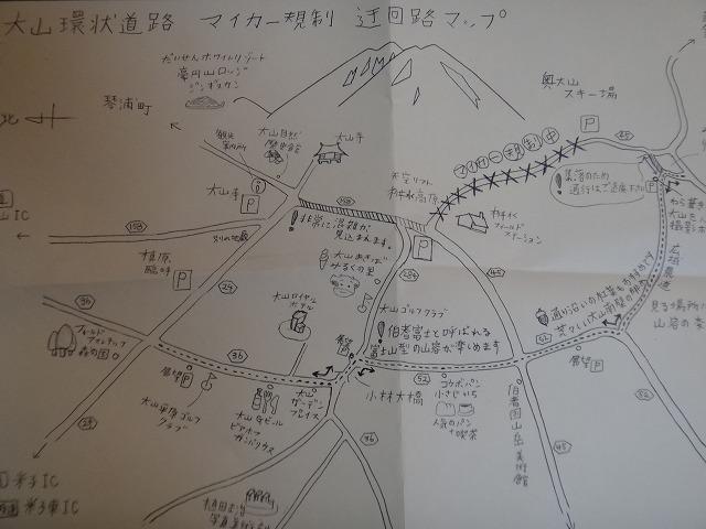 s-18:04マイカー規制