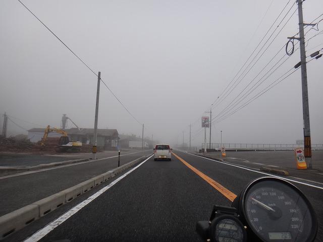 s-7:59八千代霧
