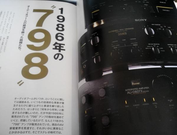 th_NCM_00098981.jpg
