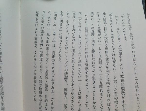 th_NCM_0228885.jpg