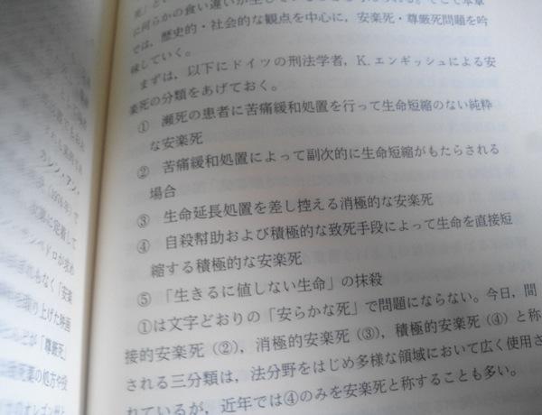 th_NCM_0779006.jpg