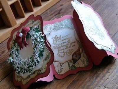 Christmas Fold card