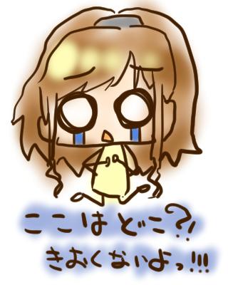 20160408記憶無い