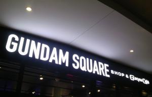 gundam+square+01.jpg