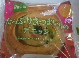 秋パン2種01