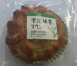 秋パン2種04