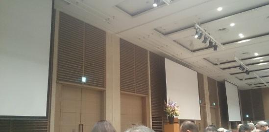 野村グループ創立90周年記念セミナー01