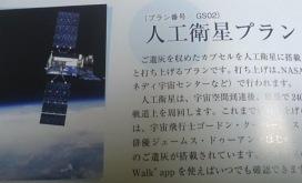 銀河ステージ05