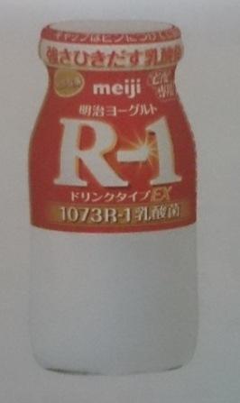 宅配牛乳 01