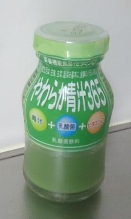 宅配牛乳 02