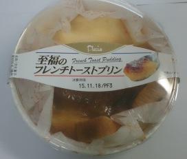 フレンチトーストプリン01