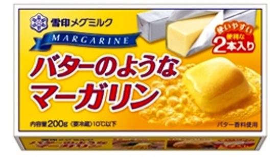 バター風味のマーガリン