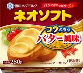 バター風味のマーガリン02