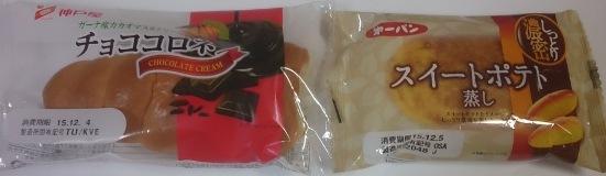 42円パン